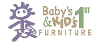 Baby-and-kids-first-furniture